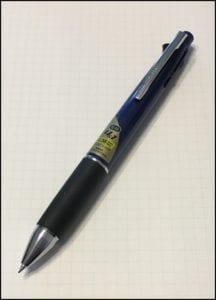 メモの魔力 おすすめノートとペンで自己分析実践!オリジナルメモ帳は_ジェットストリーム多機能