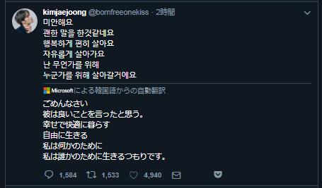 ジェジュンのベストジーニスト賞の1位受賞は!?中間順位は?(2019)_ジェジュンツイート翻訳