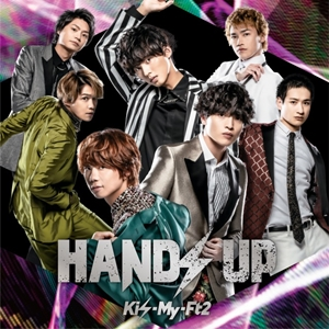 HANDS UP(キスマイ)のダンスの振り付けを考えた振付師は誰?_シングル画像
