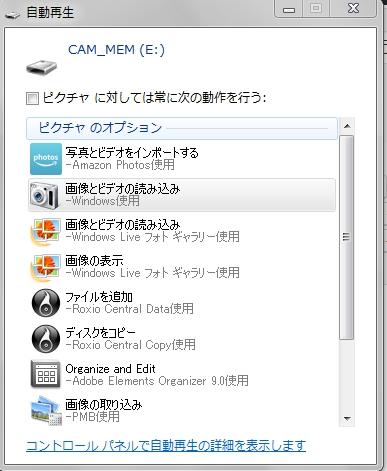 MP4動画が再生できないのはなぜ?最大サイズやエンコード,Windows7の保存方法が原因?