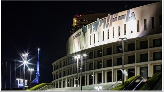 嵐 5×20ツアーのグッズ販売場所の福岡ヤフオクドームの販売終了時間、日程は?ai