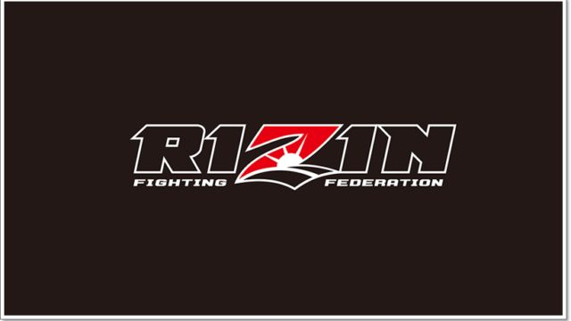 RIZIN2019 大晦日のチケットの倍率は?席の正規値段と転売価格は?