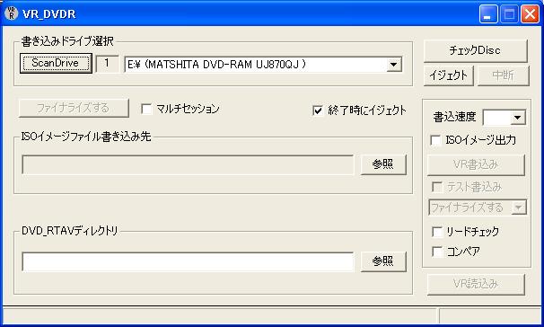 vroifo拡張子ファイルをDVDに焼く方法は?Windows10パソコンで再生できる?プレイヤー4