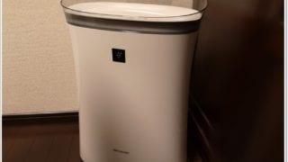 空気清浄機って意味あるのか花粉除去効果は実際実感できるできないa