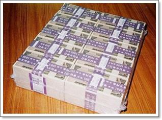 前澤友作の資産は100億超え愛車,不動産の価格や保有株時価総額は_1億円パック