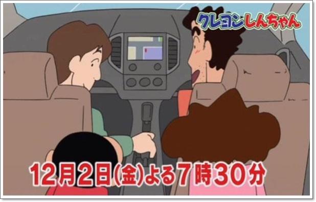 野原ひろしの私服ブランド,愛車や腕時計など愛用ファッションを予想!愛車日産4
