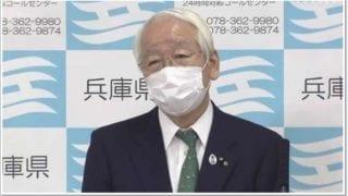 兵庫県知事井戸敏三の年収はいくら全知事で何位給料以外に収入は_ai