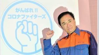 神奈川県知事は無能評価はポンコツだからリコールすべき_ai