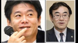 ホリエモンは逮捕したのになぜ黒川弘務検事長は逮捕しない?_ai2