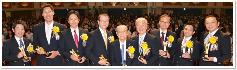 吉村洋文知事の家族構成!子供は何人で何歳小中学校は私立公立_ベストプラウドファーザー賞