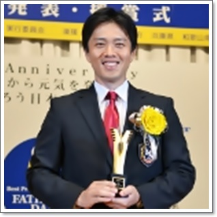 吉村洋文知事の家族構成!子供は何人で何歳小中学校は私立公立_ベストプラウドファーザー賞2