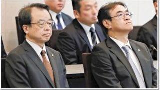 林真琴検事長の年収!検事総長になると給料は?退職金は1億超え?