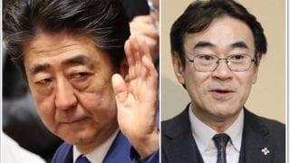 黒川検事長と河井夫妻の関係は?1.5億円の闇って本当?悪人?善人?