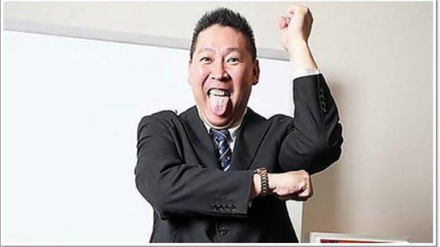 立花孝志の資金源は?なぜ都知事選や参院選、神奈川県知事選に出れる?